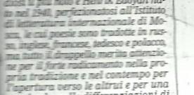 """AMEDEO ANELLI, """"ARMENIA, UN POPOLO IN VERSI"""", IL CITTADINO, 8 APRILE 2004"""