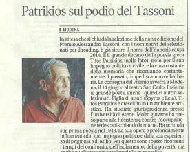 GAZZETTA DI MODENA, 2 giugno, p.16 Notizia su Titos Patrikios, vincitore honoris causa del Premio Alessandro Tassoni 2014.