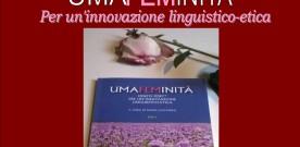 Umafeminità,  Parma, 28 febbraio 2015
