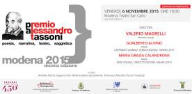 Premio Alessandro Tassoni_ cartolina invito