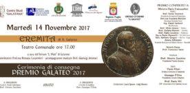 Premio GALATEO, Galatone, 14 novembre 2017